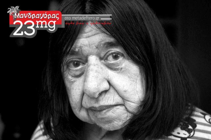 Κατερίνα Αγγελάκη Ρουκ πηγή φωτό: Popaganda