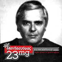 Ivanovits